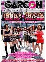 渋谷BLACK VS 六本木キャバ嬢連合 新世代ギャルサー天下統一抗争!!