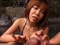 巨乳ギャルが訪れる混浴秘湯!湯船から勃起したチ○ポを突き出して見せたら、ギャルは欲情してくれるか!? 14