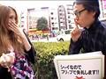 (1gar00164)[GAR-164] 無口な僕でもヤレた!!目指せ芸人!!おもしろフリップナンパ!!! ダウンロード 7