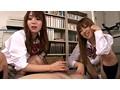 クラスの性的イジメの黒幕は優等生の美人ギャル生徒会長!! 11