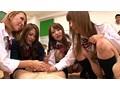 クラスの性的イジメの黒幕は優等生の美人ギャル生徒会長!! 16