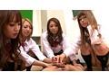 クラスの性的イジメの黒幕は優等生の美人ギャル生徒会長!! 3