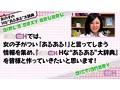 (1grch00058)[GRCH-058] 女の子のエッチなあるある大辞典 ダウンロード 4
