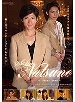salon NATSUNO 〜first love〜