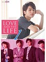 LOVE AND THE LIFE CASE.1