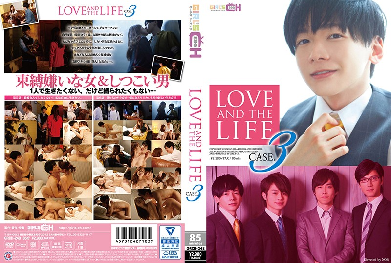 CA、篠田ゆう出演のH無料動画像。LOVE AND THE LIFE CASE.3
