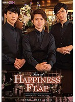 BAR OF HAPPINESS FLAP ダウンロード
