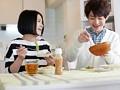 (1grch01612)[GRCH-1612] 女性向け風俗はじめました 指名北野翔太 ダウンロード 3