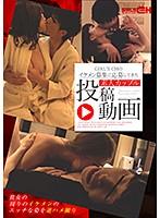 ナツキさんが友人に撮ってもらい紹介してくれた付き合って半年の彼氏君 GIRL'S CHのイケメン募集に応募してきた素人カップル投稿動画