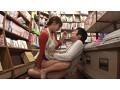 [GS-052] 本屋でエロ本を立ち読みして勃起してしまった僕。これはマズイと周りをうかがうと巨乳でソソる女店員と目が合ってしまった。彼女の視線を感じながらますます勃起していると、後ろから巨乳を押しつけ僕の乳首や股間を触ってくる。