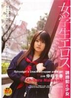 (1havd00315)[HAVD-315] 女学生エロス 誘拐犯と少女 ダウンロード