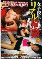 (1havd00316)[HAVD-316] 女子校生 リアル輪姦 ダウンロード