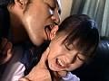 昭和エロス 愛玩美少女監禁 河愛杏里 1
