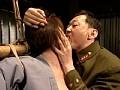 続・戦争悲話 緊縛美麗妻 北島玲 サンプル画像 No.2