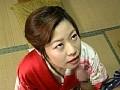 美人若女将 陵●温泉旅館 小鳥遊恋 No.4