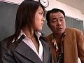 禁断の陵辱 女教師10連発 240分スペシャル 18