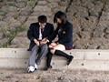 激ヤバ撮 ドキドキ橋の下でいちゃつくカップルがいた。 13