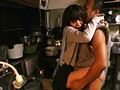狂おしき接吻と情交 新妻と義父 井川ゆい 2