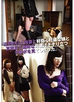 (1havd00691)[HAVD-691] 近所の三十路妻と好奇心旺盛な娘と真面目で地味な母親はそそり立つチ○ポを見てしまった。 ダウンロード