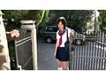 少女と養父 躾けられた体 相田紗耶香 1