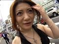 厳選素人 東京ガールズナンパコレクション54人 240分スペシャル 6