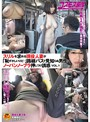 スリルを求める現役人妻が「恥ずかしいけど…」路線バスで見知らぬ男性にノーパンノーブラ押しつけ誘惑 VOL.1