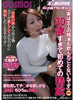 (1hawa00065)[HAWA-065] 夫に内緒で他人棒SEX 「実は主人の精液も飲んだことないんです」30歳すぎて初めての精飲 涙を流してチ●ポを欲しがる上品妻 ちひろさん36歳 ダウンロード