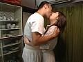 (1hbad00052)[HBAD-052] 狂おしき接吻と情交 新妻と義父 小栗杏奈 ダウンロード 14