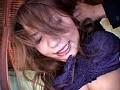 爆乳仕置き人 陵辱乳嬲り 浅田ちち 4