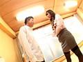 高飛車女教師 陵辱ブッカケ授業 早川瀬里奈 1