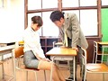 高飛車女教師 陵辱ブッカケ授業 早川瀬里奈 3