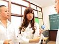高飛車女教師 陵辱ブッカケ授業 早川瀬里奈 7