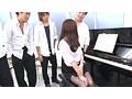 清楚で品がありピアノが素敵な若い音楽女教師を性処理ペット 三井萌 9