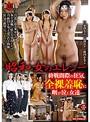 昭和女のエレジー 終戦間際の狂気、全裸羞恥に咽び泣く女達