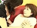 eighteen18歳限定。 お姉さまに弄ばれた少女 初撮り 南芽衣奈18歳
