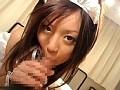 eighteen18歳限定。 超美少女アキバメイドの(裏)ご奉仕 初撮り 小峰ミサ18歳 サンプル画像 No.3
