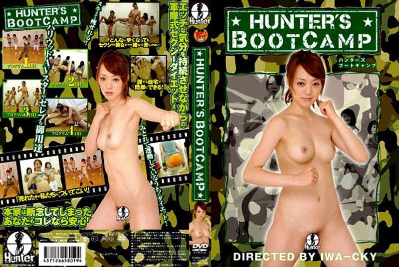 ★HUNTER'S BOOTCAMP★