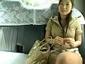 タクシー無賃乗車逆ナン2 1