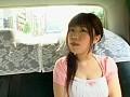 タクシー無賃乗車逆ナン2 8