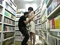 潜入ルポ!逆ナンが盛んな図書館 サンプル画像5