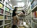 潜入ルポ!逆ナンが盛んな図書館 サンプル画像7
