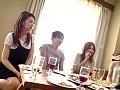 【無料エロ動画】昼下がりに自宅合コン!王様ゲームをしたがる団地妻
