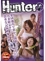 某団地内で密かに開催されている人妻限定キャットファイト婦人会の貴重な記録映像を独占入手!