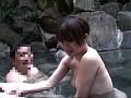温泉旅館で偶然出会った巨乳のお嬢さん! 風呂桶ひとつで初めての男湯!! サンプル画像 No.6