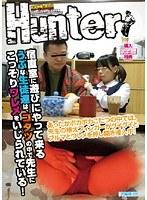 宿直室に遊びにやって来るうぶな生徒達は、コタツの中で先生にこっそりワレメをいじられている! ダウンロード