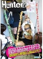 これが某有名お嬢様系女子校のエグいイジメのヤバ過ぎる実態!!公園の公衆便所で、制服を脱がして、吊るしてイジメまくり。挙げ句の果てにその姿で放置される怒濤の辱めラッシュ!