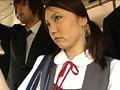 見ず知らずの大人達に、初めてお尻を触られた、バス通学のうぶ女子。 10