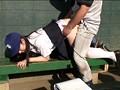 全国大会常連の名門野球部の女子マネージャーは、試合の重要な局面で必ずベンチ裏でそっとヌイてあげ、ナインを万全の状態でグラウンドに送り出していた! 20