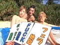 水着を奪い取れば勝利!! 真夏のド素人ローション相撲 負けたら浜辺でスケベな罰ゲーム! サンプル画像9