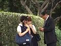 最近、都内で噂の千円でパンツを見せてくれる学校帰りの[うぶな学生]なら誰でも簡単に最後までイケる! 6